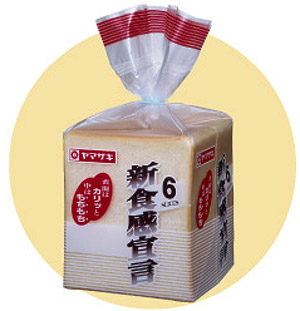 A Japanese loaf of bread (from Tokyo Times blog)