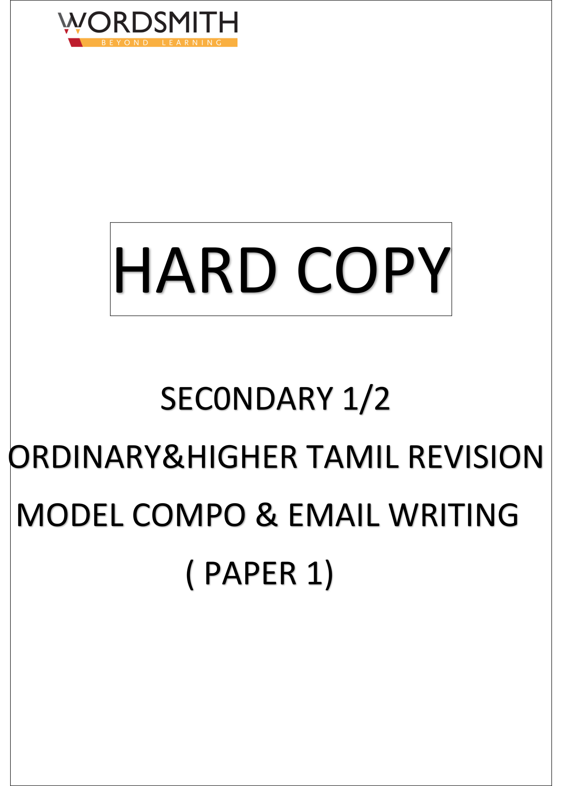 Spiral Binding Secondary 2 Paper 2 12 Worksheets With Answer Key For Ordinary Tamil High