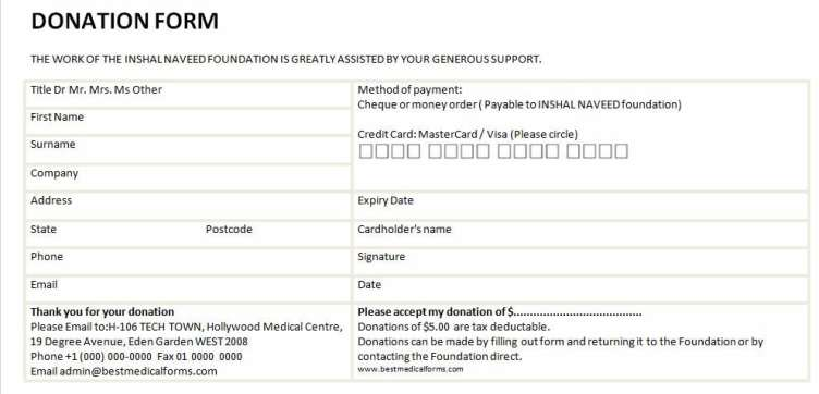 donation form template image 2