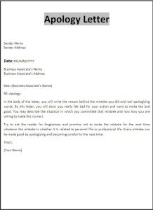 Apology Letter Template