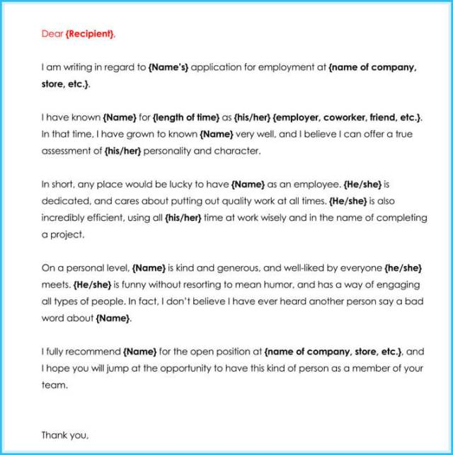 Sample Reference Letters For Job