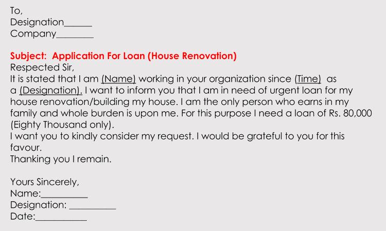 application loan letter