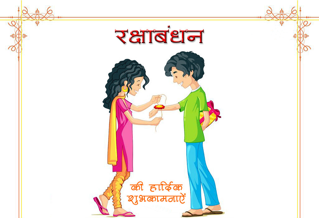 Happy-raksha-Bandhan-Rakhi-HD-Picture