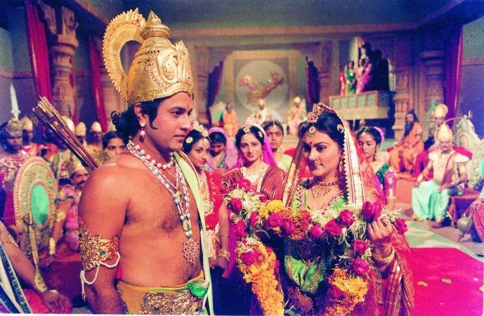 Ram Vivah