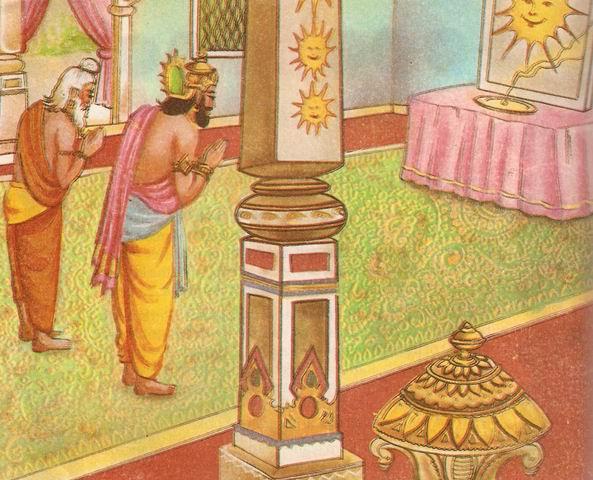 Ramayan Part 1 ChildHood (20)