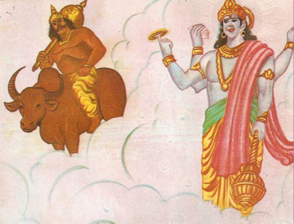 Ramayana Part-12  Ram Rajya (11)