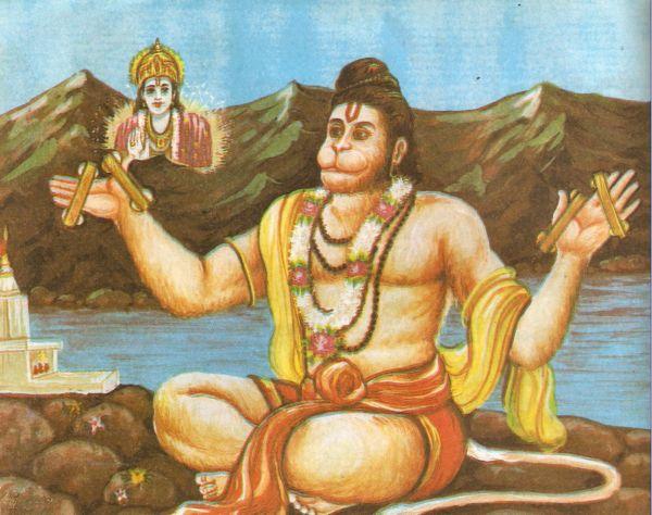 Ramayana Part-12  Ram Rajya (22)