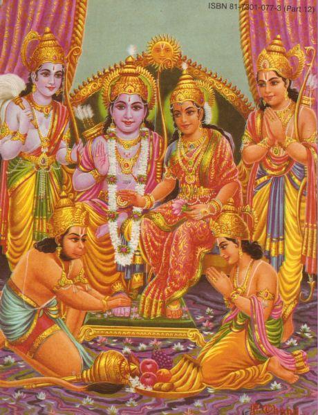 Ramayana Part-12  Ram Rajya (23)
