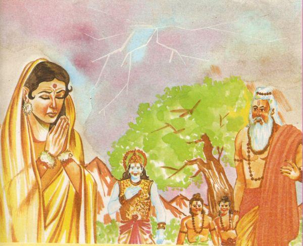 Ramayana Part-12  Ram Rajya (5)
