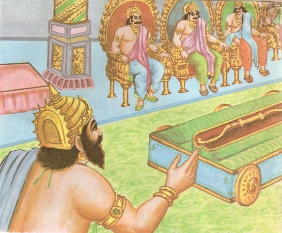 Ramayana Part-2 Swayamvar (11)