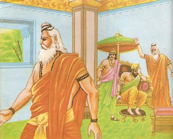 Ramayana Part-2 Swayamvar (4)