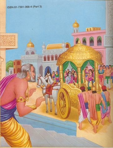Ramayana Part-3 Dasharatha Promise (25)