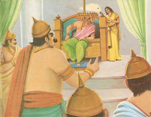 Ramayana Part-7 Lanka Yudh (13)