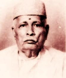 Appa was the Kulkarni