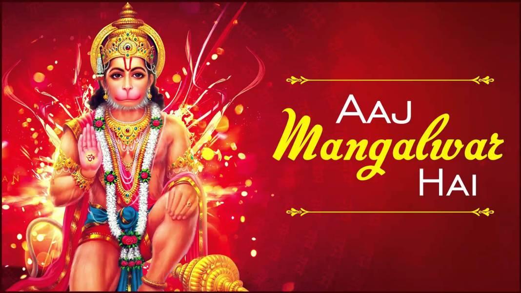 Mangalwar Hanuman