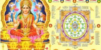 माता-श्री-वैभव-लक्ष्मी-जी-की-व्रत-कथा-Mata-Shri-Vaibhav-Laxmi-Ji-ki-Vrat-Katha