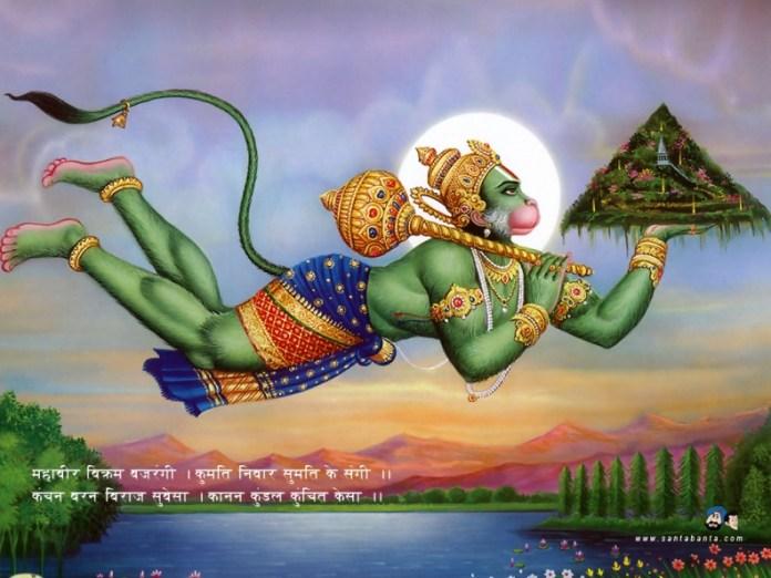 Hanuman Picture (5)