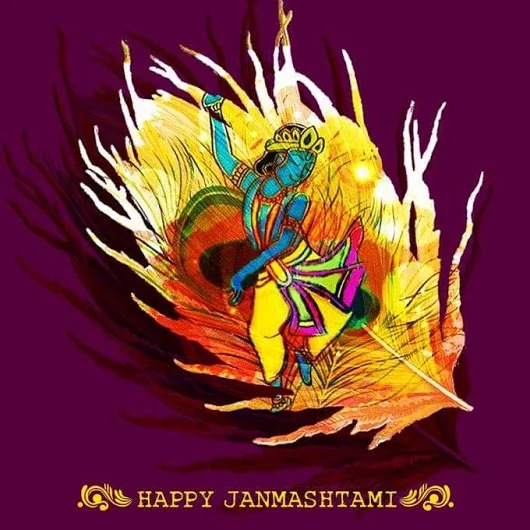 Happy Janmastami