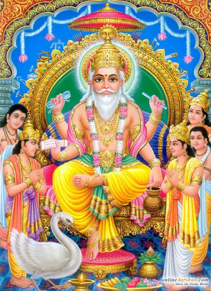Brahma four