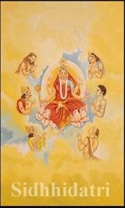 Durga day 9- Sidharatri