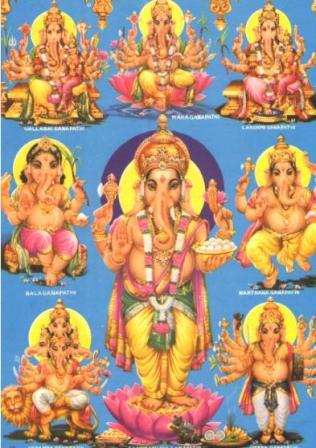 eight incarnations of Ganesha