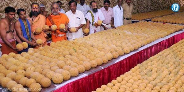 laddu - Prasad