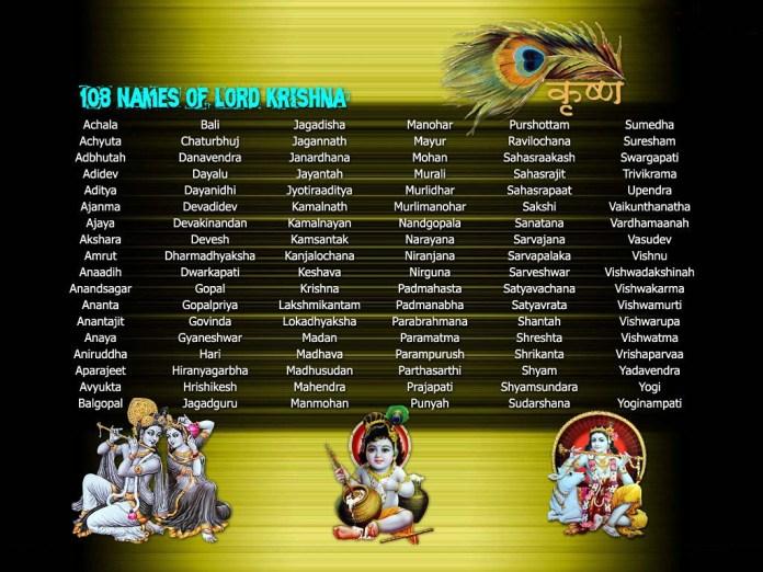 108 Name of Lord Krishna