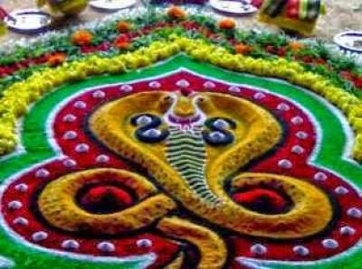 Ganesha Rangoli 1