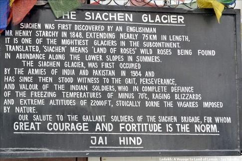 Indian Army Slogan (15)