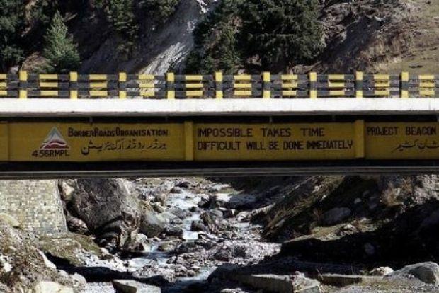 Indian Army Slogan (4)
