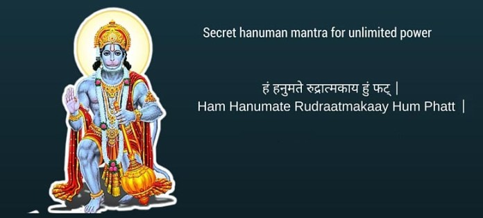 secret-hanuman-mantra-for-unlimited-power