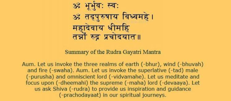 shiv-rudra-gayatri-mantra