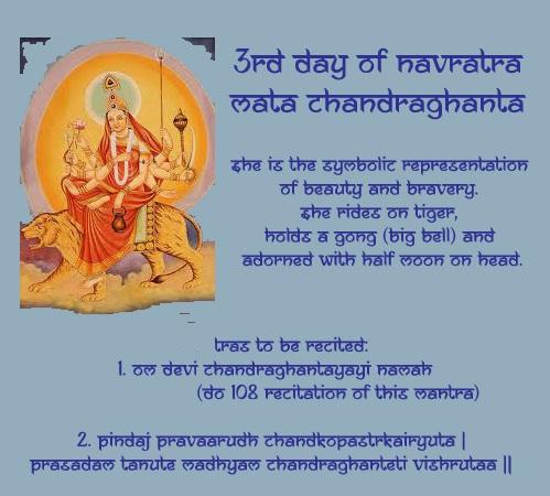 chandraghanta-devi-3-day-copy