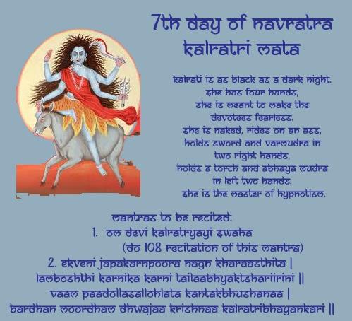 kalratri-devi-7-day-copy