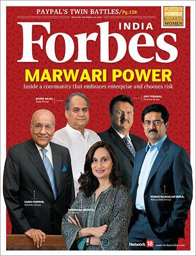 power-of-marwari