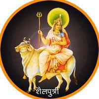 shailputri11 - नवरात्रि शैलपुत्री की कथा : Navratri Shailpurti ki Katha