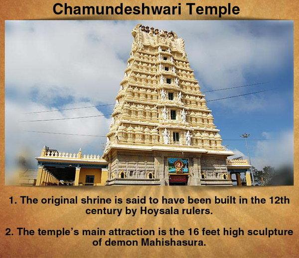 chamundeshwari-temple