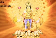 happy_simha_sankranti