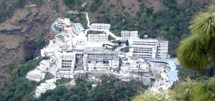 Mata Vaishno Devi Temple Jammu