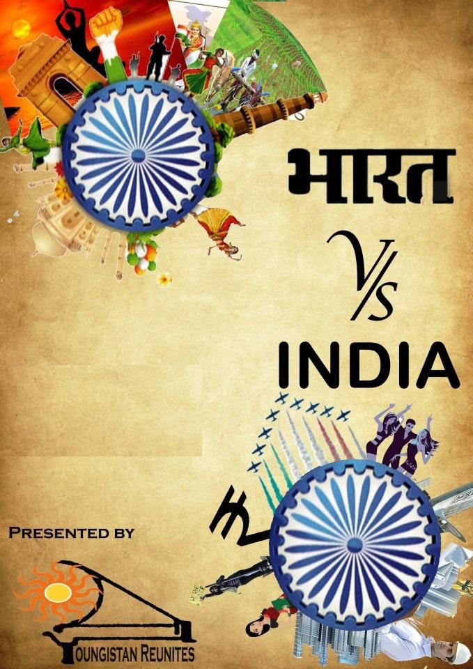 BHarat vs India