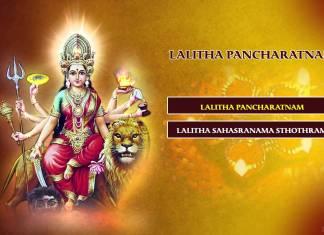 lalita-panchakam