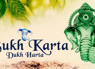 Sukh Karta Dukh Harta