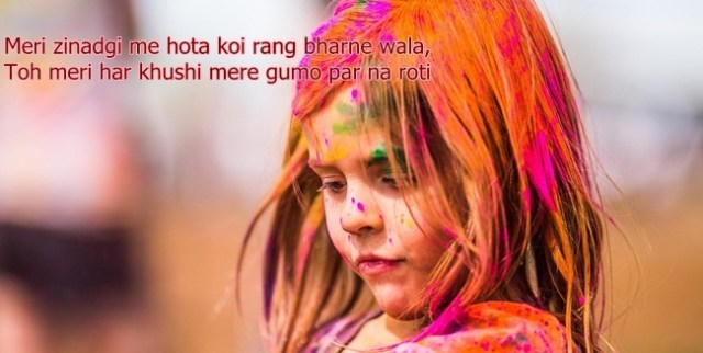 funny sad holi shayari photo hd - 20 Beautiful Happy Holi Shayari SMS In Hindi (140) For Friends, Girlfriend, Facebook With Images