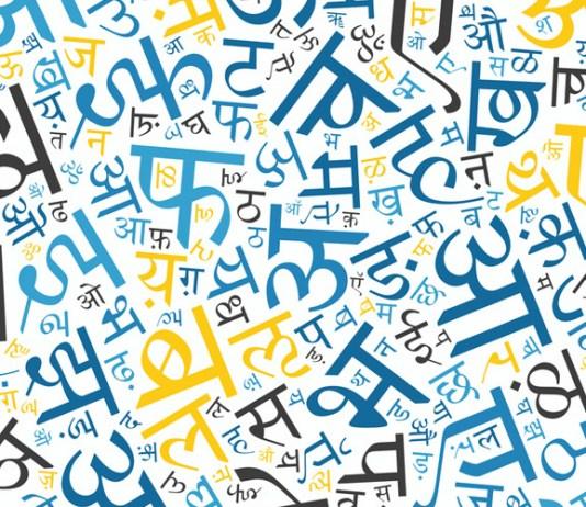 hindi-script