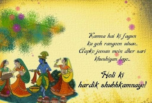 Holi pictures of Radha Krishna with quotes