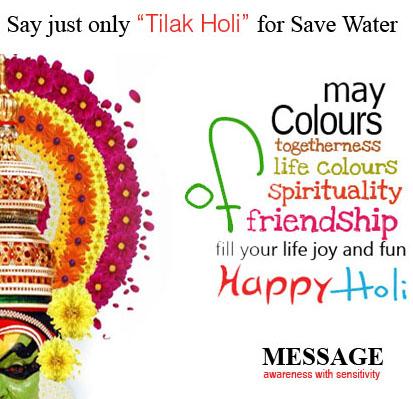 Tilak Holi Whatsapp quotes dp