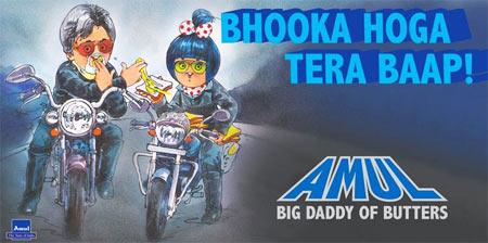 Amul's Buddha Hoga Tera Baap poster