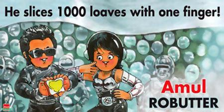 Amul's Robot poster