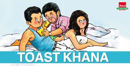 Amul's Dostana poster