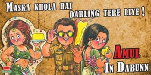 Amul ad Dabangg - 50 Impressive Bollywood-Inspired Amul Ads!